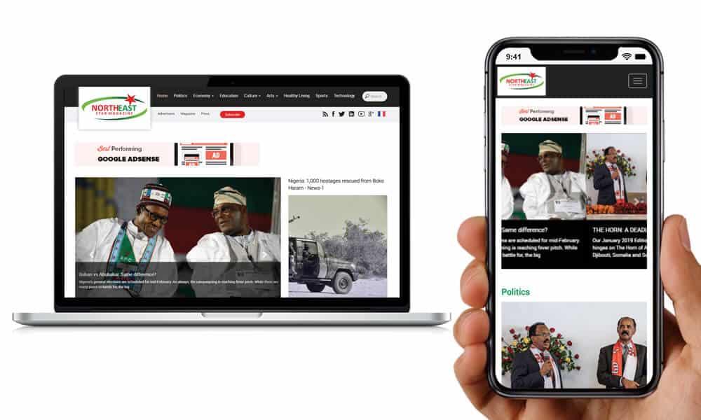 Ibrahim News